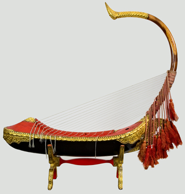 Burmese Arched Harp at the National Music Museum